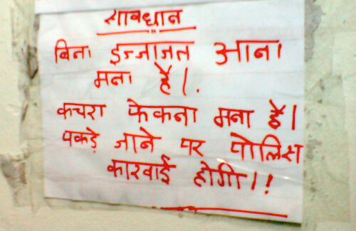 hindi photo