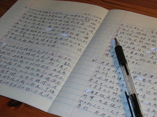 chinese language photo