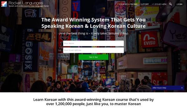 Rocket Korean