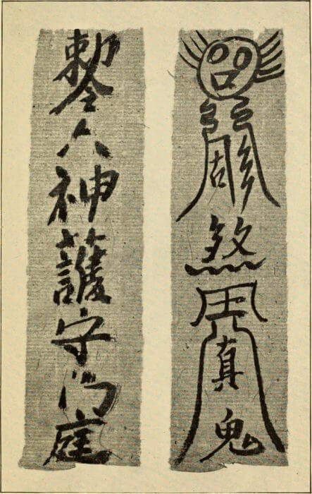 chinese book