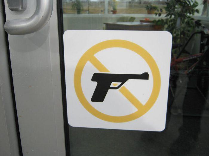 no guns at airport
